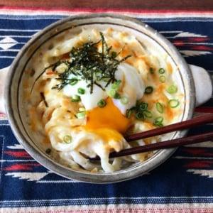 レシピ「めっちゃ簡単! うどんグラタン」がネットで反響「まったり濃厚クリームにとろとろチーズ、モチモチうどんが美味!」