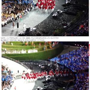 (追記)ロンドンオリンピック開会式の入場で日本選手だけ退場させられてた真相は? デマが拡散し続けるネット