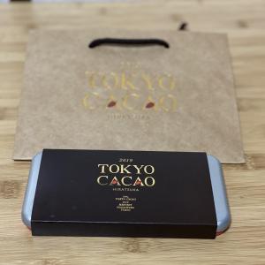 史上初の東京産カカオで作ったチョコレート「TOKYO CACAO」実食リポート