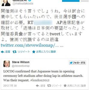 ロンドン五輪日本選手の謎の退場 「オリンピック側のミス!」VS「日本の要望で去った」どちらが正しいの?