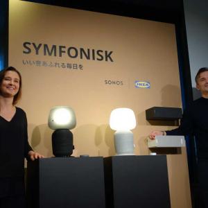 IKEAがSonosと共同開発したWi-Fiスピーカー「SYMFONISK」は2月1日に国内発売へ テーブルランプ型とブックシェルフ型をラインアップ