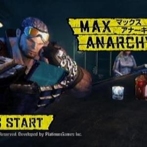ファンキーなキャラクターたちと共にアナーキーワールドを堪能せよ!『MAX ANARCHY』ゲームレビュー