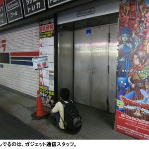 『ドラゴンクエストX』まもなく発売! 新宿西口のヨドバシには行列無し