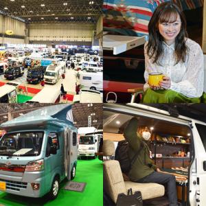 軽自動車を改造した車からバス級の車まで勢ぞろい!「ジャパンキャンピングカーショー2020」に行ってきました