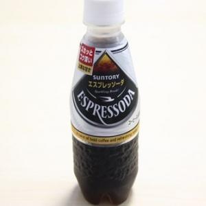 エスプレッソにソーダって……さわやかなのか想像がつかないサントリーの新商品『エスプレッソーダ』意外にイケル飲み方