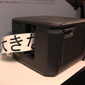 テプラ初の幅50mm! ラベルプリンター「テプラ」PRO SR-R7900Pが登場
