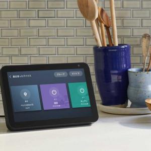 Amazonのスマートディスプレイに8インチモデル 「Amazon Echo Show 8」が1万4980円で発売