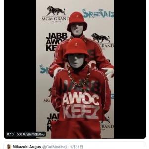 昨年日本ツアーを実施したJabbaWockeeZのダンスが話題