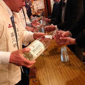 新春を迎えるためのお酒「立春朝搾り」を神戸の老舗ライブハウスでいただく
