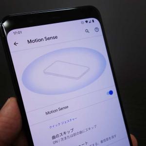 """スマホが「より人間らしくふるまう」機能 GoogleがPixel 4向けにSoliレーダーを使ったモーション操作""""Motion Sense""""と新Googleアシスタントを提供開始"""