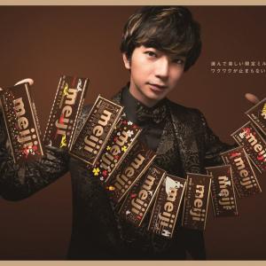 CMで話題の「junの館」が渋谷に出現!占い師・松本潤にチョコっと占ってもらえるチャンス♪