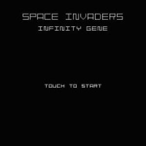 おめでとうスペースインベーダーは『スペースインベーダー インフィニティジーン』に進化した