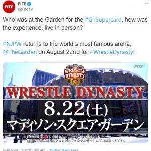 新日本プロレスが今年8月にマディソン・スクエア・ガーデンで「WRESTLE DYNASTY」を開催