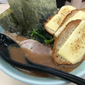 「横浜家系ラーメン+ライス」の黄金の組み合わせに殴り込み! 新感覚家系ラーメンが秘かな人気!