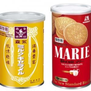 森永、防災用の『マリー缶』『ミルクキャラメル缶』発売へ