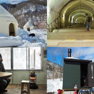 上越線土合駅に無人駅グランピング施設「DOAI VILLAGE」が誕生! 地下に70メートル下るホームや雪中サウナを体験してきました