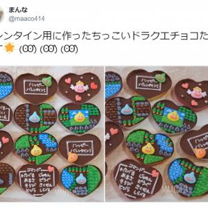 食べるのがもったいない……! 色とりどりのスライムたちが可愛い手作りチョコがTwitterで話題沸騰