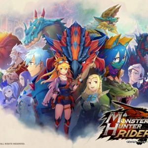 『モンスターハンター ライダーズ』配信予定日が2020年2月19日に決定!ゲームシステム紹介映像も公開