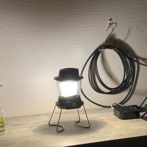 防災グッズレビュー:ソーラーでも手回しでも充電できるGOAL ZEROのアウトドアランタン「Lighthouse 400」