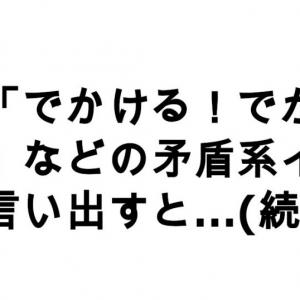 磯野家もびっくりの「愉快な家族」 8選