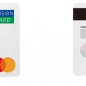 クレディセゾン、スマホアプリ向けのバーチャルカードや番号無しプラスチックカードを発行するサービスを今秋開始