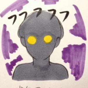 少年アヤちゃんのこと(犬山紙子のイラストエッセイ)