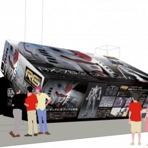 8.3メートルの巨大ガンプラパッケージが登場! 『ガンプラ オープンギャラリーin大阪』