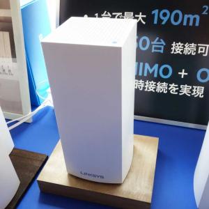 LinksysのWi-Fi 6対応メッシュルーター「Velop AX MX5300」が3月6日発売へ