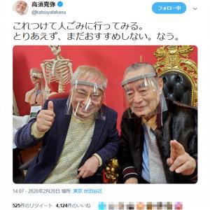 ドクター中松が新マスク「スーパーメン」を発明 高須克弥院長は「とりあえず、まだおすすめしない。なう」