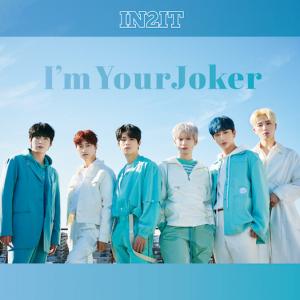 IN2IT日本CDデビュー記念ショーケース決定!