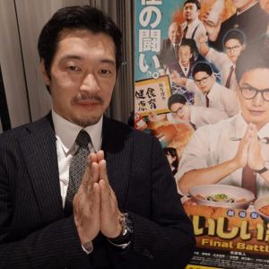 「市原隼人という才能を無難にまとめてはもったいない」:『劇場版 おいしい給食』綾部真弥監督インタビュー