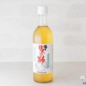 【花粉対策にも】国産りんご100%醸造でおいしい『蔵伝承酢酸菌 濁りりんご酢「細雪」』【ダイエット】