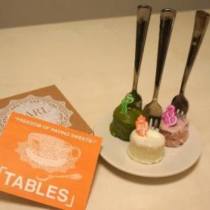 美味しくて安心素材「TABLES」のハデカワスイーツを夏の手みやげに