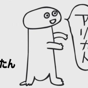 TVアニメ『ARP』速水奨・杉田智和演じる新キャラ登場「いろいろな役を演じて来ましたが、あったんですね、未開の地が!!」