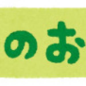 東京ディズニーランド&ディズニーシーが臨時休園を決定 新型コロナウイルス対策で3月15日まで