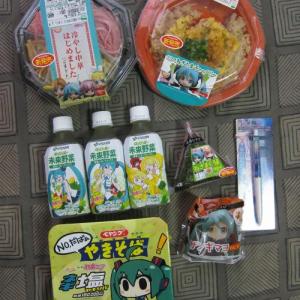 【ネギマガ】ファミマがミクだらけに! そんなミク関連商品を買いあさってみた 野菜ジュースの価格が200円じゃない?