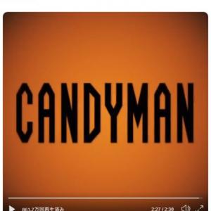 アメリカ版トイレの花子さんとでも言えそうな『キャンディマン』が予告編を公開