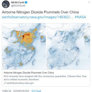 NASA、中国本土の二酸化窒素(NO2)量が一目でわかる衛星画像を公開 武漢閉鎖以降に大気汚染が劇的に改善