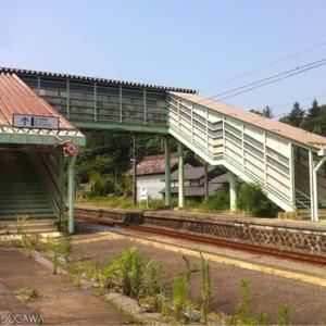 原発事故で休止したままの駅――JR桃内駅