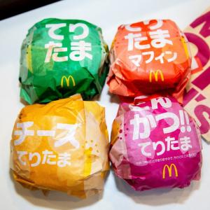 マックの「てりたま」シリーズ4種食べ比べ! 初登場「とんかつ!!てりたま」の定番化お願いしまああぁす!!