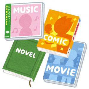 漫画・映像・学習教材……休校支援で無料公開中のコンテンツまとめ(随時更新)