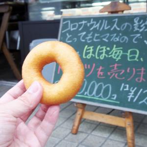 学校給食中止の売り上げ補填で目標は10000個!? 新宿・西落合の土佐屋豆腐店がおから入り豆乳ドーナツ発売で脚光