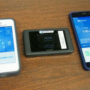 一日単位で借りられる&セキュア環境 リモートワーク向けに『WiFiレンタルどっとこむ』の需要増加