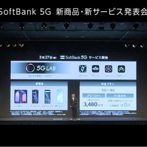 当面は4Gの料金プランを適用 ソフトバンクが5G料金プランと5Gコンテンツ「5G LAB」をプリインストールした5Gスマホ4機種を発表