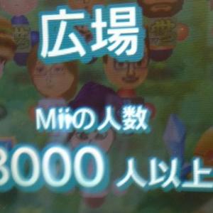 『ニンテンドー3DS』すれ違い広場が3000人でカンスト? すれ違いしやすい環境&やってはいけない行為