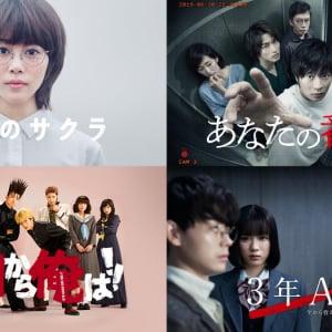 Hulu、日本テレビの人気ドラマなど100作以上を無料配信 「あなたの番です」番外編や「今日から俺は!!」未公開シーンも