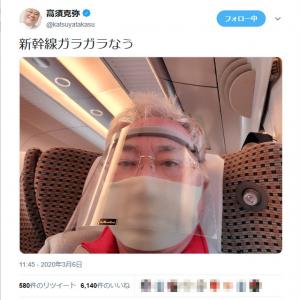 高須克弥院長「新幹線ガラガラなう」 ドクター中松発明「スーパーメン」着用の画像ツイートに反響