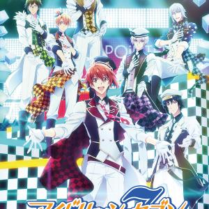 TVアニメ『アイドリッシュセブン』第2期は4月5日より全15話放送 希望に満ちたビジュアル公開!