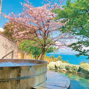 花見シーズン限定の贅沢! 『じゃらん』この春行きたい桜風呂ランキング