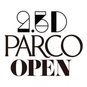 ソーシャルTV局「2.5D」が渋谷PARCOに移転! オープニングイベントには東京女子流、アーバンギャルドらが決定